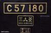 0507082
