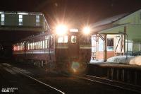 2002113