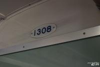 B2706107